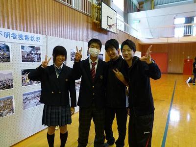双葉翔陽高等学校制服画像